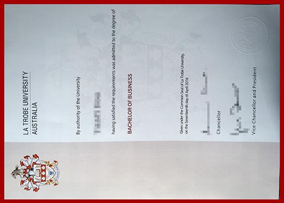 Buy LTU fake diploma