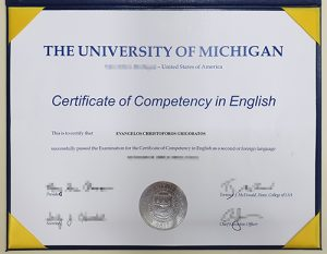 False diploma from the University of Michigan