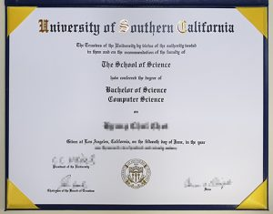 How much for a fake USC diploma