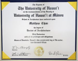 University of Hawaii at Manoa fake diploma