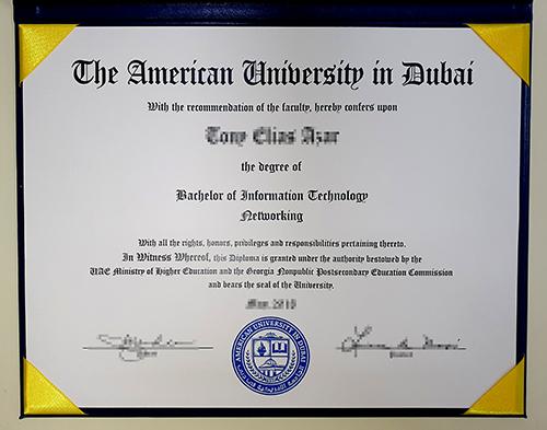 Fake AUD diploma sample