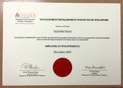 Where to Buy A Fake MDIS Diploma?