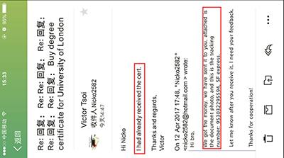 Order SFU fake diploma certificate
