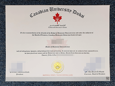 How to Buy A Fake Canadian University of Dubai Degree?