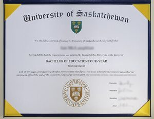 Get A Fake University of Saskatchewan Diploma Online