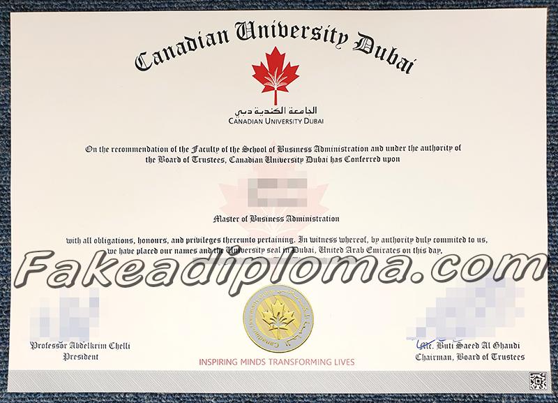 False Athabasca University Diplomas, fake Athabasca University degree, fake Athabasca University transcript
