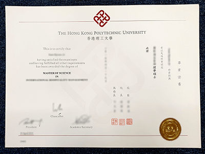 Buy Fake Hong Kong Polytechnic University Diplomas Online