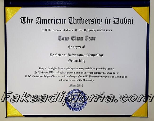 fake AUD diploma, fake Dubai university degree.
