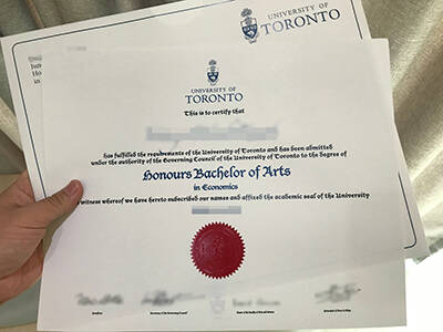 How to Run a Fake University Of Toronto Diploma?