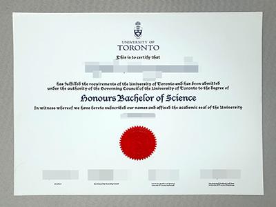 Buy A Fake University Of Ottawa Diploma, Get Fake Degree From Ottawa In Canada
