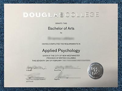 Get Fake Douglas College Diplomas Online, Order Fake Douglas College Degree