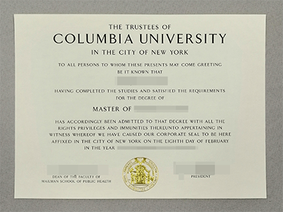 How to Buy a High-quality Columbia University Fake Diploma, Buy US University Diploma