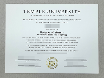 How To Get A Fake Temple University Diploma In A Week?