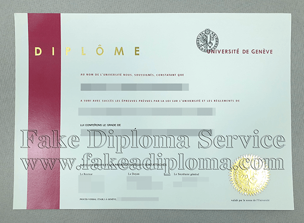 fake Université de Genève diploma, fake UNIGE degree.