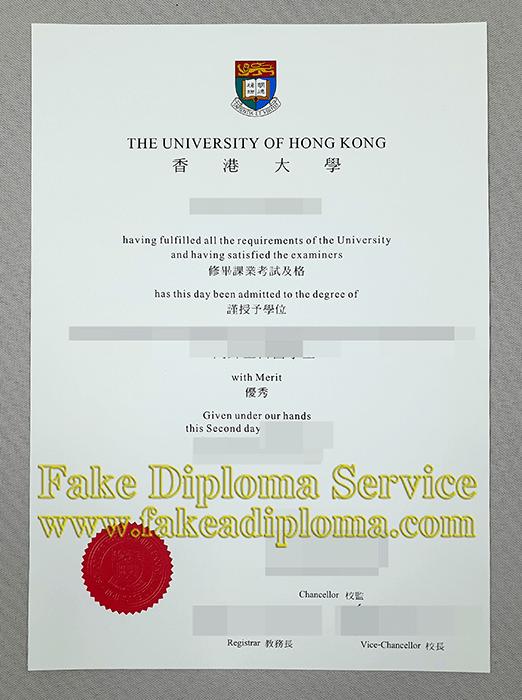 Fake HKU diploma, fake University of Hong Kong degree.