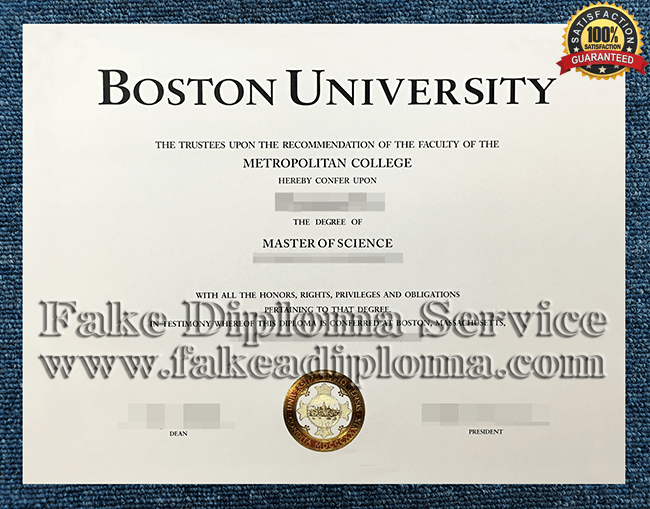 fake Boston University degree, fake BU diploma.