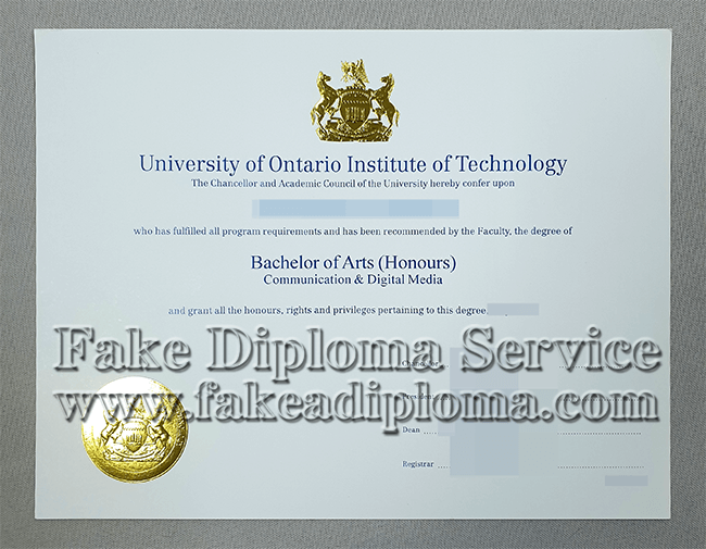 fake University of Ontario Institute of Technology diploma