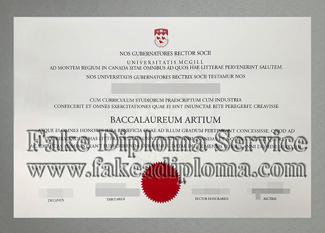 Fake McGill University Diploma