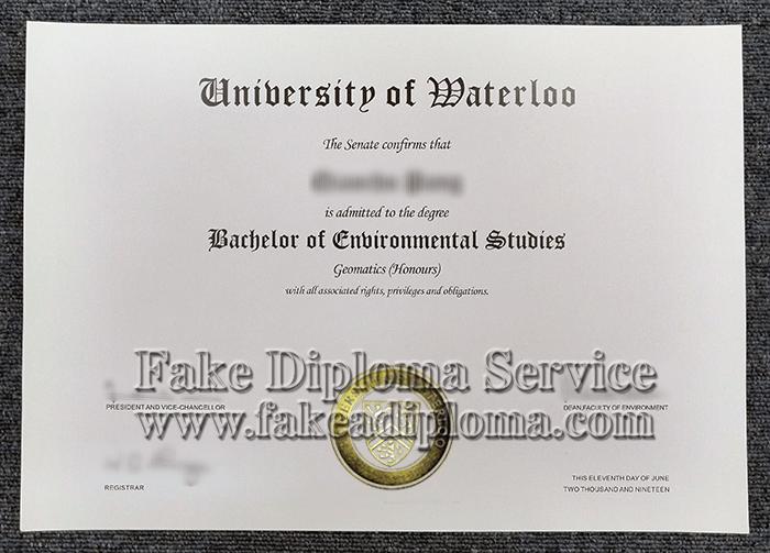Fake Waterloo Diplomas