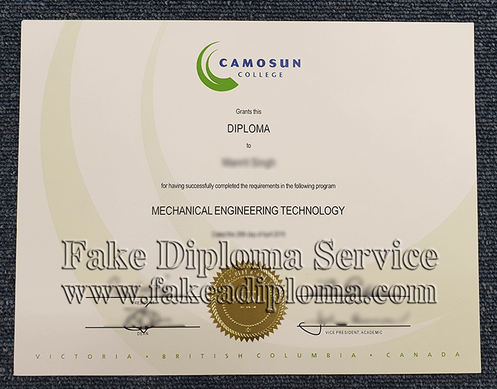 Fake Camosun College Diplomas