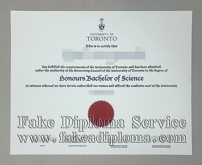 fake University of Toronto diploma