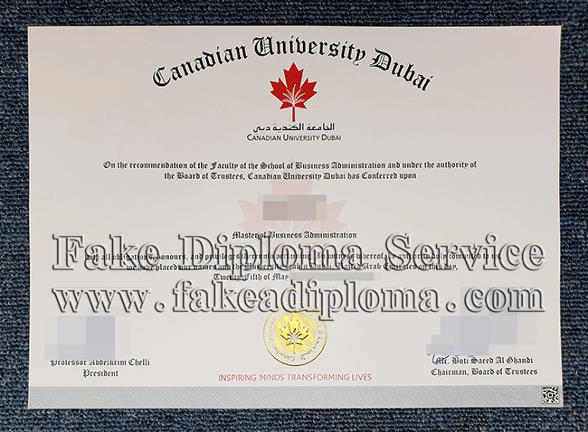 Buy fake CUD diploma, buy fake Canadian University of Dubai degree, buy fake Canadian University certificate.
