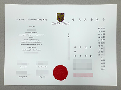 How to Buy Fake CUHK Degree Online?