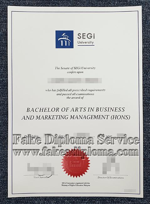 SEGi Fake Diploma