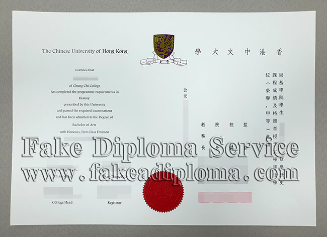 Fake Chinese University of Hong Kong Diploma, fake CUHK degree.