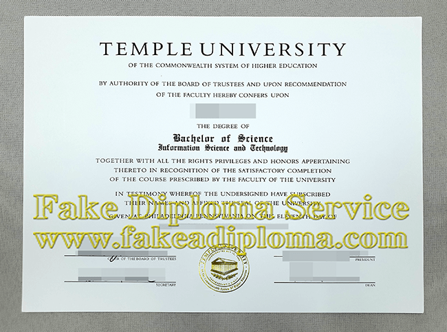 fake Temple University diploma certificate, fake United States University degree.