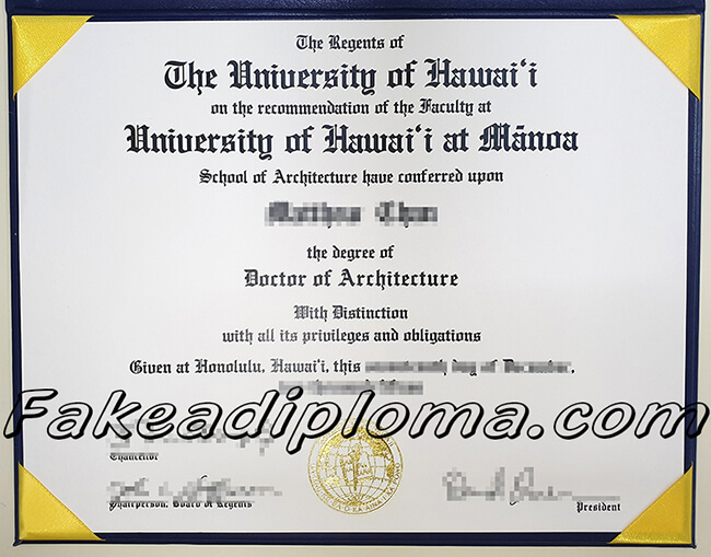 fake University of Hawaii at Manoa diploma certificate, fake USA university fake degree.