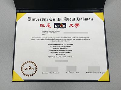 Get Fake Universiti Tunku Abdul Rahman Diploma, Fake UTAR Degree Certificate