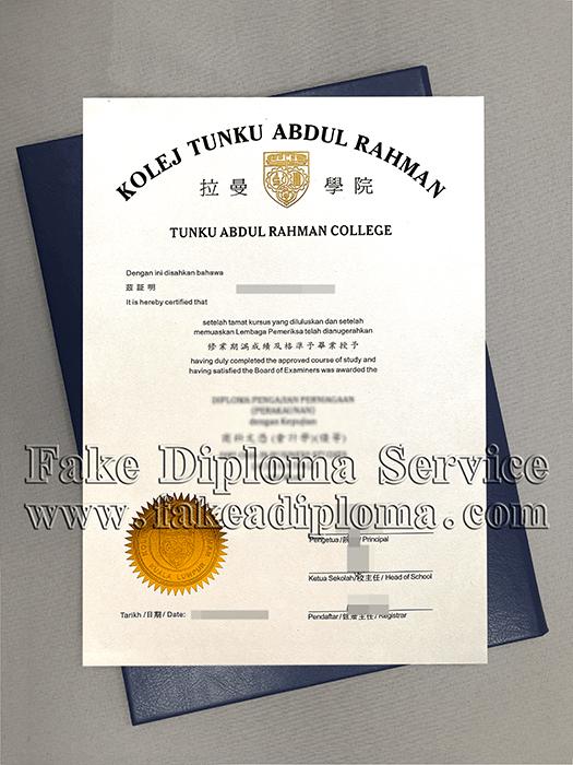 Fake Tunku Abdul Rahman University College Diploma