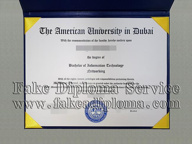 Fake American University in Dubai Diploma