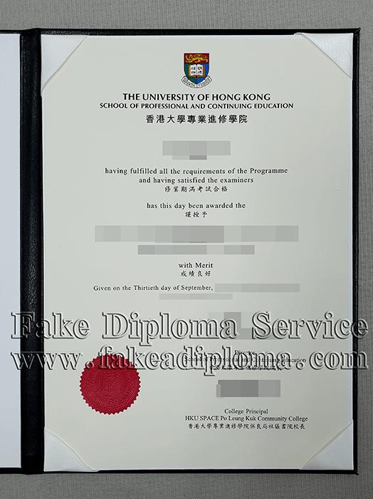Buy Fake HKU SPACE Diplomas(購買香港大學專業進修學院畢業證)