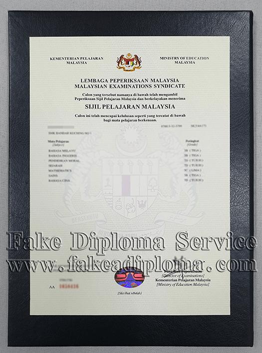 get sijil pelajaran malaysia fake certificate buy fake spm diploma certificate fakeadiploma com get sijil pelajaran malaysia fake certificate buy fake spm diploma certificate