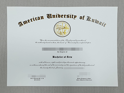 Fake American Kuwait University Diploma, American University of Kuwait Degree