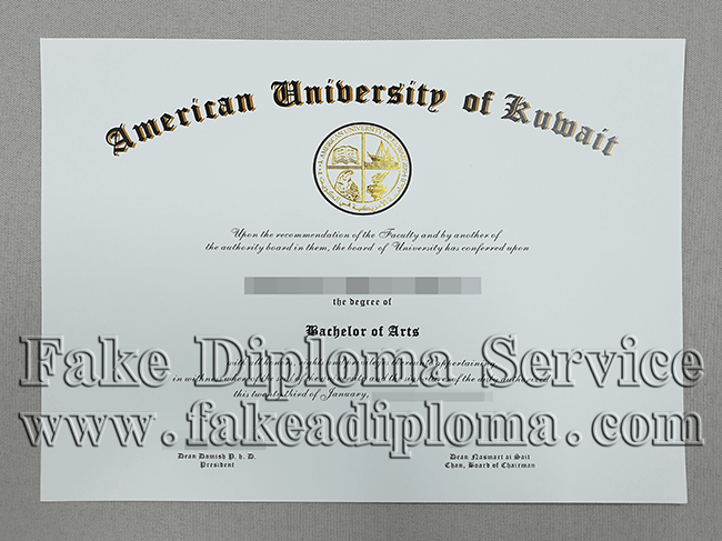 Fake Kuwait University Diploma, American University of Kuwait Degree