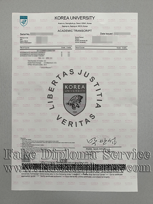 Buy Korean University Transcript