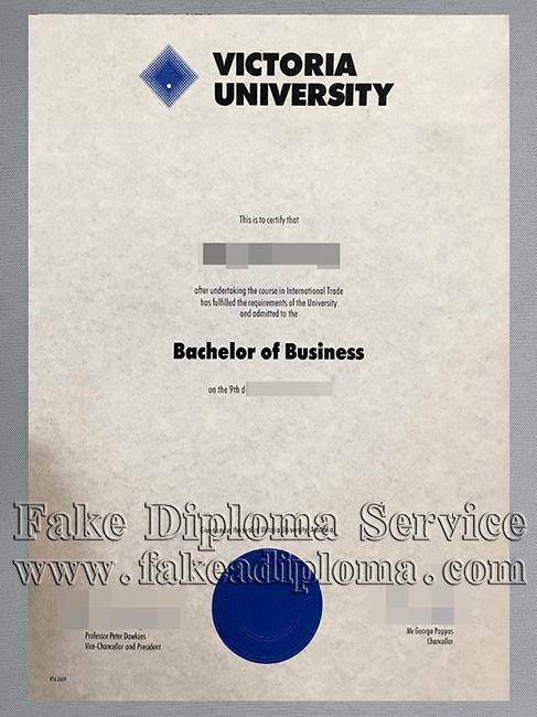 Victoria University Diploma