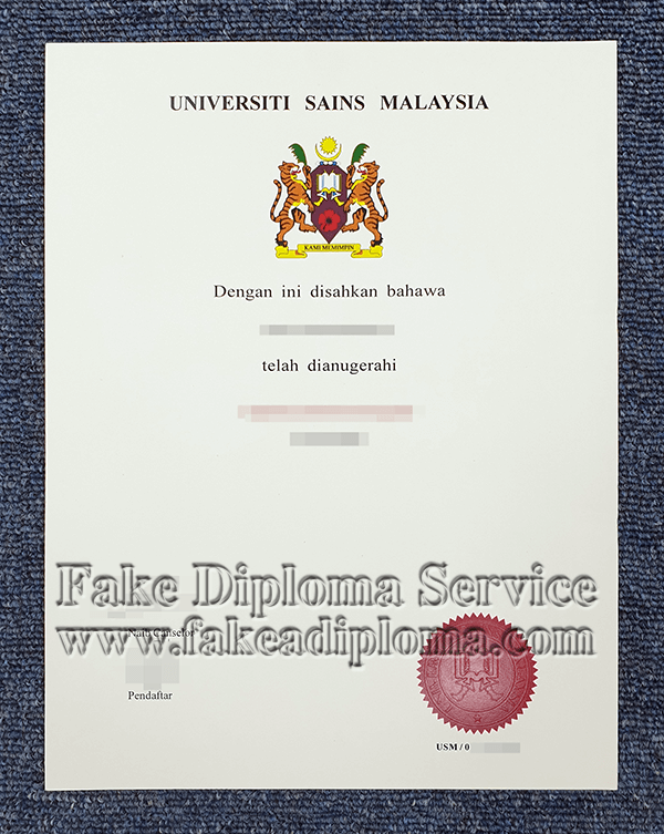 Fake Universiti Sains Malaysia Diploma, fake USM degree.