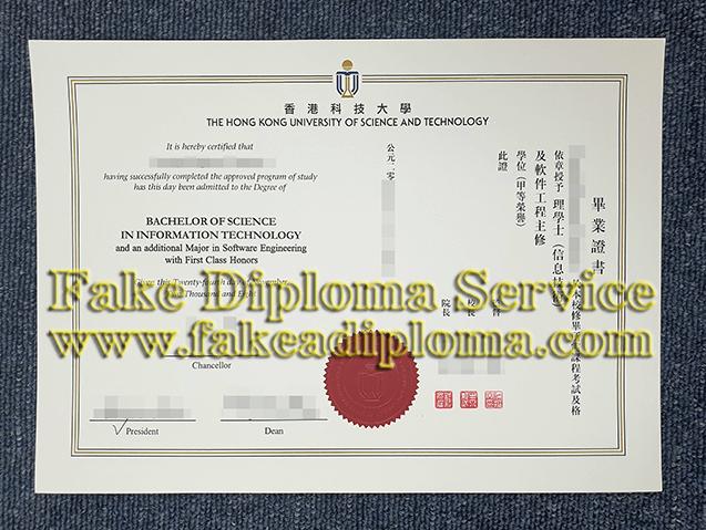 買香港的大學文憑的首選地點
