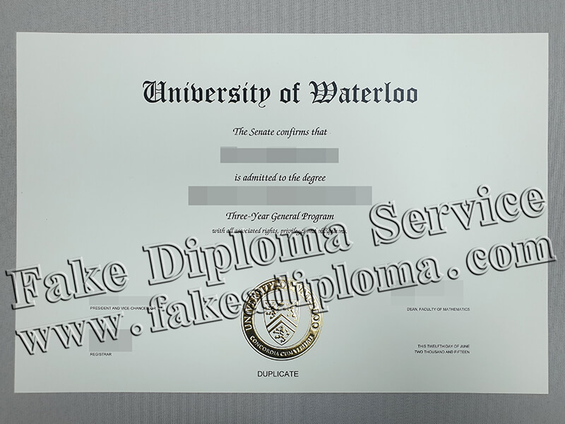 Fake University of Waterloo Diploma