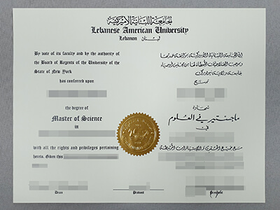 As same as the Original Lebanese American University Fake Diploma