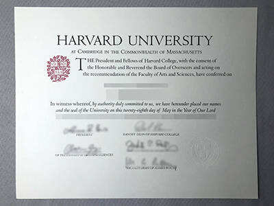 Harvard University Degree, The Highest honour in the world