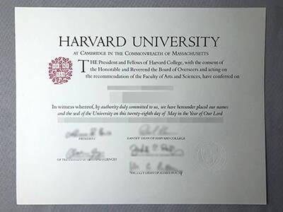 Harvard University Degree, The highest honour in the world.