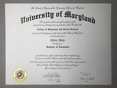 Copy A University of Maryland Fake Degree Online(UMD Diploma)
