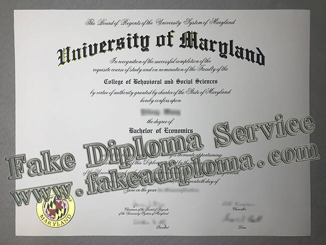 University of Maryland fake degree