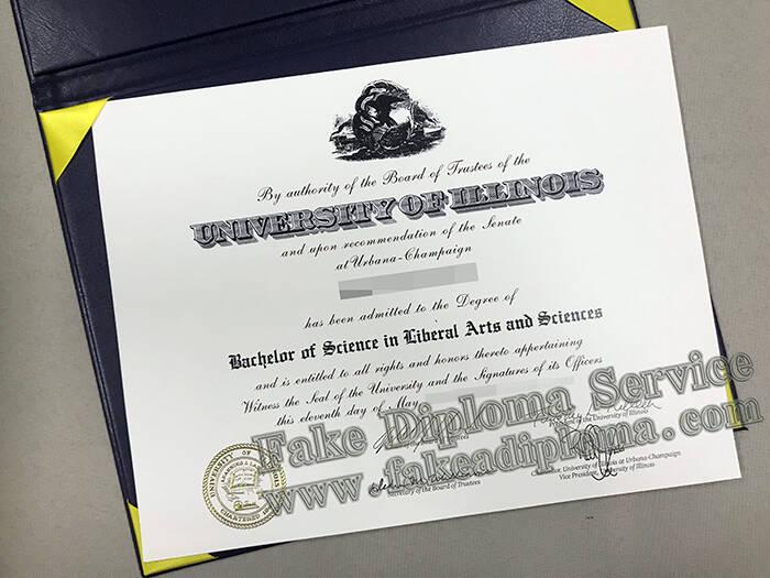 University of Illinois fake diploma, UI fake degree certificate