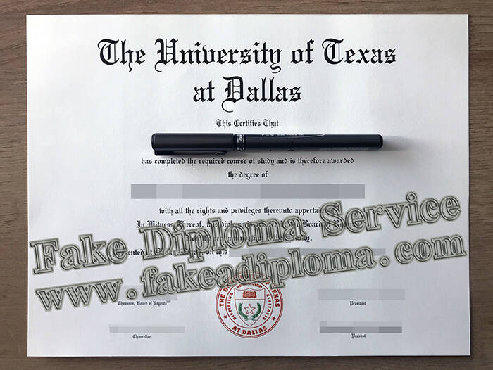 Copy The University of Texas at Dallas Fake Degree